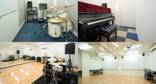 リハスタにどんなスタジオがあるのか